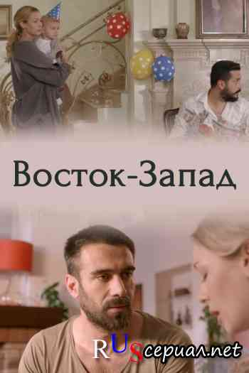 ️ Верность 1 и 2 серия - Мелодрама   Фильмы и сериалы ...